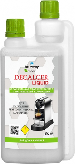 Decalcer Liquid capsules 250 мл